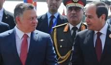 ملك الأردن أكد للسيسي دعم بلاده لجهود مصر لتحقيق المصالحة الفلسطينية