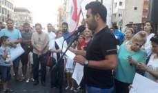 اعتصام في صور احتجاجا على التقنين في الكهرباء