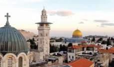 كنائس الأراضي المقدسة تتضامن مع سريلانكا عقب الاعتداءات