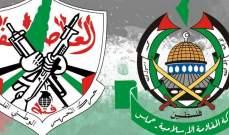 """الحكومة الفلسطينية: تزداد قناعتنا بأن """"حماس"""" جزء من صفقة القرن"""