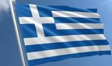 الحكم بالسجن 290 عاما على جورجي في اليونان بتهمة تهريب المهاجرين