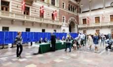 مكاتب الإقتراع في الدنمارك فتحت أبوابها للتصويت بالانتخابات التشريعية