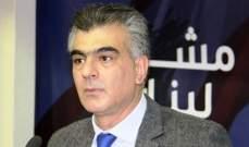 الصايغ: لبنان بطريق خسارته الاحتضان العربي ومحور إيران ممسك بالسلطة والقرار فيه