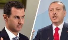 مصادر روسية للأخبار: محاولات تركية متكررة للتقرب من دمشق