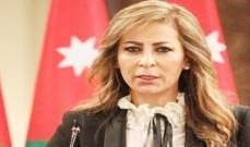 وزيرة أردنية نفت ربط عودة العلاقات مع قطر بتحسن علاقة الدوحة مع السعودية