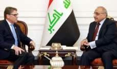 عبد المهدي التقى وزير الطاقة الأميركي: العراق أصبح بيئة آمنة للاستثمار