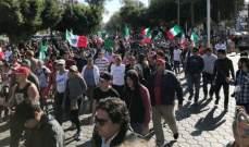 مئات المهاجرين تظاهروا قرب الحدود المكسيكية- الأميركية أثناء تدريب للجيش الأميركي