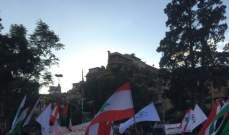 مسيرة وإعتصام حاشد في حلبا تضامنا مع القدس