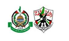 فتح تتهم حماس بمحاولة اغتيال قيادي لها في غزة