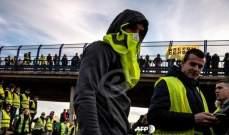 داخلية فرنسا: 33500 متظاهر من أصحاب السترات الصفراء بجميع أنحاء البلاد
