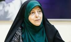مسؤولة ايرانية: طهران لاتستطيع الصبر لمالانهاية لنيل تأييد الاتفاق النووي