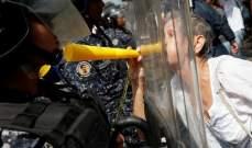 سكاي نيوز: مواجهات عنيفة بين أنصار غوايدو وقوات الأمن في كراكاس