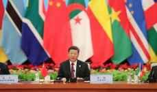 رئيس الصين تعهد بتقديم حوالي 60 مليار دولار لتمويل مشاريع تنمية في إفريقيا