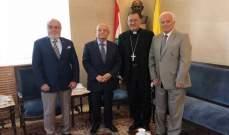 أبي نصر دعا الفاتيكان الى دعم المواقف الوطنية لرئيس الجمهورية