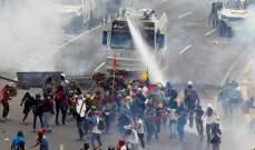 الشرطة الفنزويلية تشتبك مع معارضي مادورو في شوارع العاصمة كاراكاس