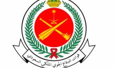 الدفاع الجوي السعودي اعترض صاروخا باليستيا أطلقته أنصار الله على جازان