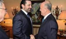 اجتماع بين الحريري والسنيورة في منزل الاخير بحضور ريفي ودرباس