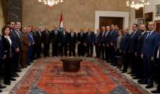الرئيس عون استقبل النقيب الجديد للمحامين في طرابلس مع وفد من النقباء