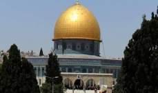 الشرطة الإسرائيلية تعلن إعادة فتح أبواب المسجد الأقصى بدءا من يوم غد