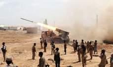 القوة الصاروخية اليمنية: قصف مركز معلومات وزارة الدفاع بالرياض بصواريخ بركان