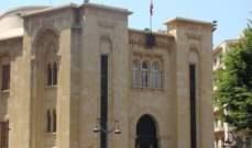 لجنة الدفاع تابعت درس مشروع تعديل احكام قانون الرسوم والعلاوات البلدية