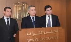 3 نواب من لبنان القوي تقدموا بإقتراح قانون لإعفاء مالكي عقارات عليها مخيم الفلسطينيين من الضرائب