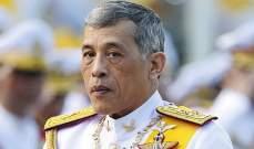 بدء مراسم ثالث وآخر أيام تتويج ملك تايلاند الجديد