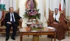سفير الكويت بلبنان: الاجواء بين لبنان والكويت ستبقى كما دائما ايجابية
