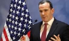 المبعوث الأميركي للتحالف الدولي ضد داعش يقدم استقالته