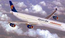 الطيران المدني المصري ينفي اختطاف طائرة سوادنية عائدة من القاهرة