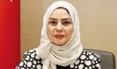 رئيسة البرلمان البحريني: بيان الصدر يمثل خرقا للقانون وأي إساءة ضدنا مرفوضة