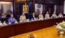 السيسي أشاد بجهود القوات المسلحة المصرية في التصدي للعمليات الإرهابية