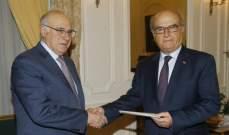 أبو سليمان وقيومجيان صرحا عن أموالهما الى المجلس الدستوري