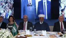 جمعية المقاصد الخيرية الإسلامية أقامت حفل إفطارها السنوي بحضور دريان