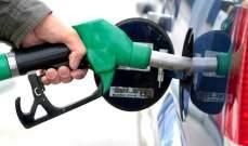 ارتفاع سعر البنزين بنوعيه 500 ليرة والمازوت 300 ليرة والغاز 200 ليرة