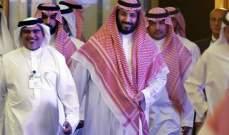 """صنداي تايمز: أفراد بالعائلة المالكة في السعودية """"في رعب من ولي العهد"""""""