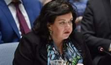 مندوبة بريطانيا بمجلس الأمن: ندعو إلى تطبيق كامل لاتفاق الحديدة