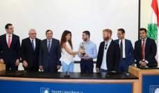 """""""IAAF Awards"""" توزع جوائزتها في جامعة بيروت العربية في بيروت وطرابلس"""