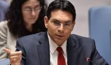 """سفير إسرائيل بالأمم المتحدة دعا إلى مناقشات في مجلس الامن حول اكتشاف """"أنفاق حزب الله"""""""