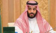 السلطات الباكستانية تمنح ولي العهد السعودي أرفع وسام مدني
