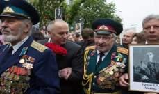 توقيف امرأة مسنة في كييف لارتدائها القبعة السوفيتية