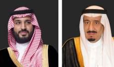 ملك السعودية وولي عهده دانا الهجوم الإرهابي في نيوزيلندا وعزيا بضحاياه