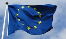 الاتحاد الأوروبي: قلقون من اعتزام تركيا بدء عملية عسكرية في سوريا