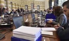 NBN: الحكومة لن تفطر على إقرار الموازنة قبل الأربعاء المقبل