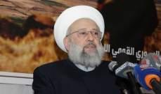 الشيخ حمود بحث هاتفي مع مفتي سوريا الاوضاع العامة