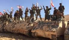 التفاوت في التعاطي الاميركي مع لبنان والتركيز على تسليح الجيش