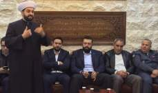 أحمد الحريري: لا يهمنا نائب بالزائد أو بالناقص بل يهمنا حماية لبنان