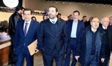 الحريري تفقد القاعة الرئيسية التي ستعقد فيها القمة الاقتصادية واطلع على التحضيرات