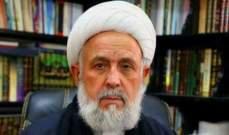 الشيخ علي ياسين: عمل بعض الوزارات يبشر بالخير