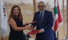 توقيع إتفاقية تعاون بين الجامعة الأميركية للتكنولوجيا وكتلة نواب الأرمن